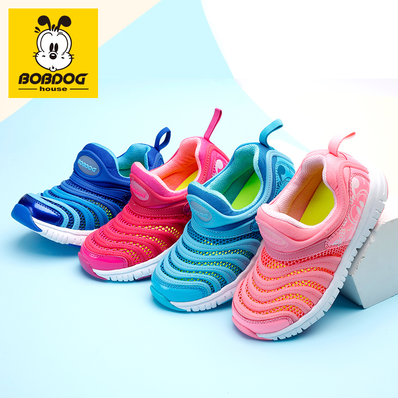 巴布豆家族童鞋春夏儿童毛毛虫鞋1-3岁小童软底男女宝宝运动鞋子