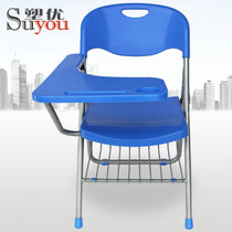 Upgrade version increase thickening with WordPad training Chair Meeting Chair student lecture chair one folding chair