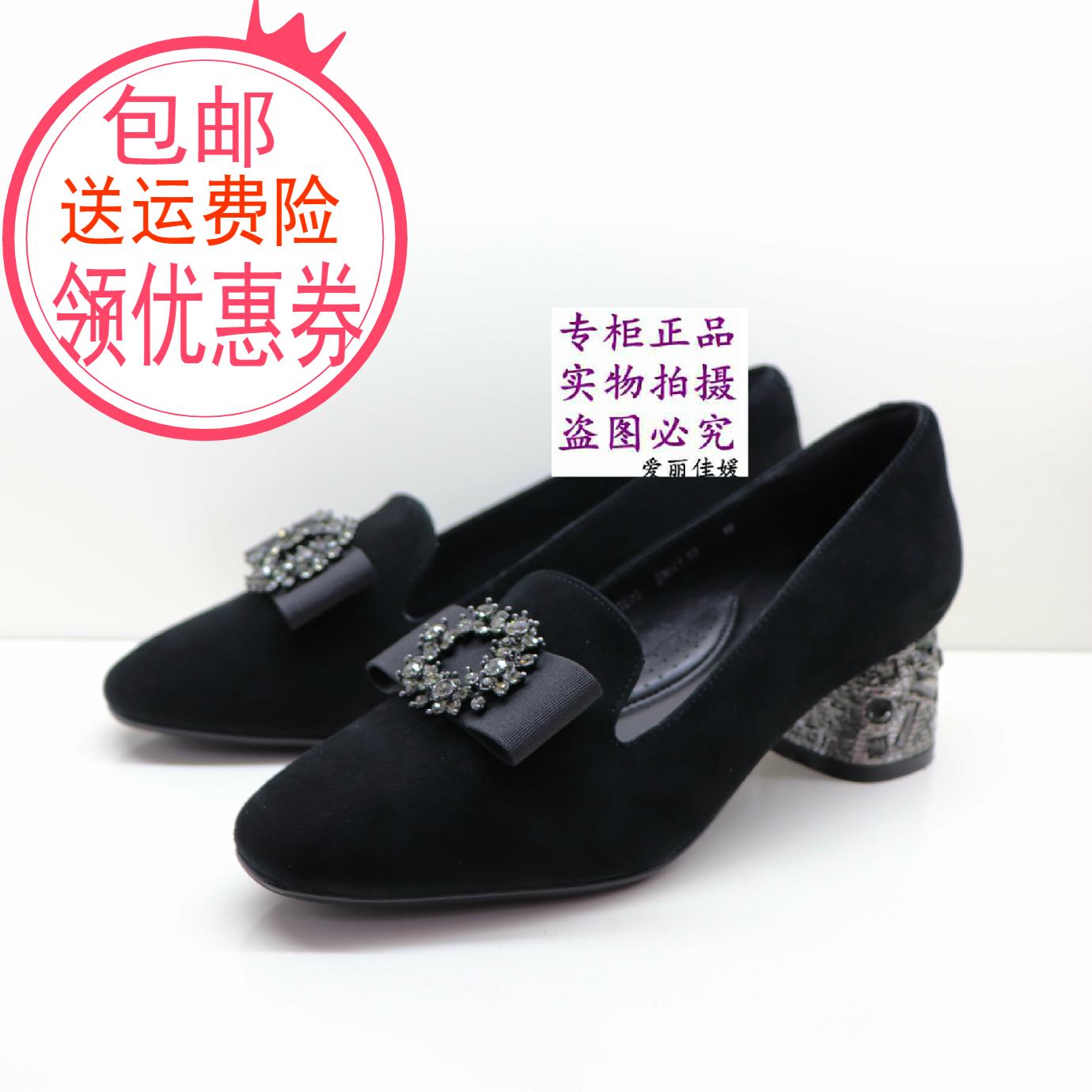 专柜正品卡迪娜2019新款女鞋kl91529粗跟方头水钻秋鞋 中口单鞋