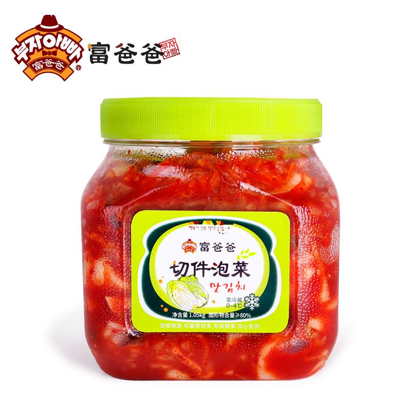 富爸爸 韓國泡菜 瓶裝切件泡菜1.05kg 存儲方便 酸辣爽口下飯