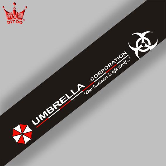 帝图生化危机UMBRELLA 黑底风挡贴反光个性前挡贴汽车装饰车贴纸