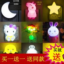小夜灯led插电光控床头灯卧室创意壁灯迷你梦幻节能儿童房喂奶灯
