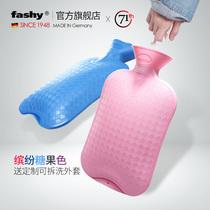 冲注水大小号暖手宝小枕头颈椎肩颈热敷灌水暖水袋pvc长条热水袋