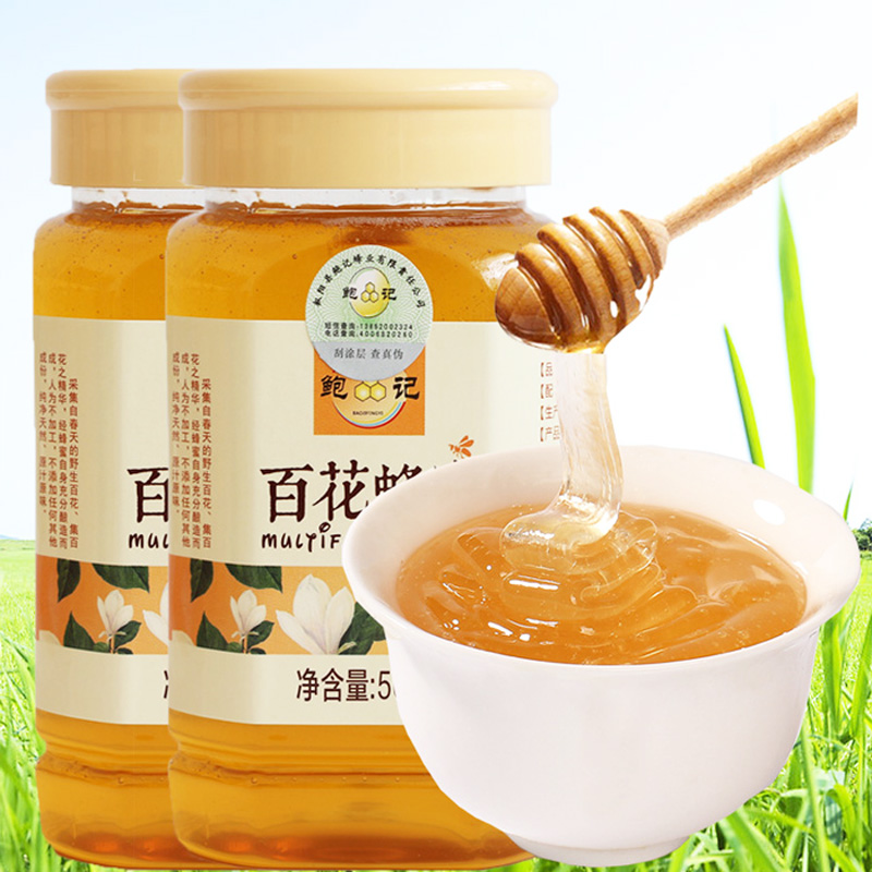 500 g of natural flower honey is sold out in 3 days