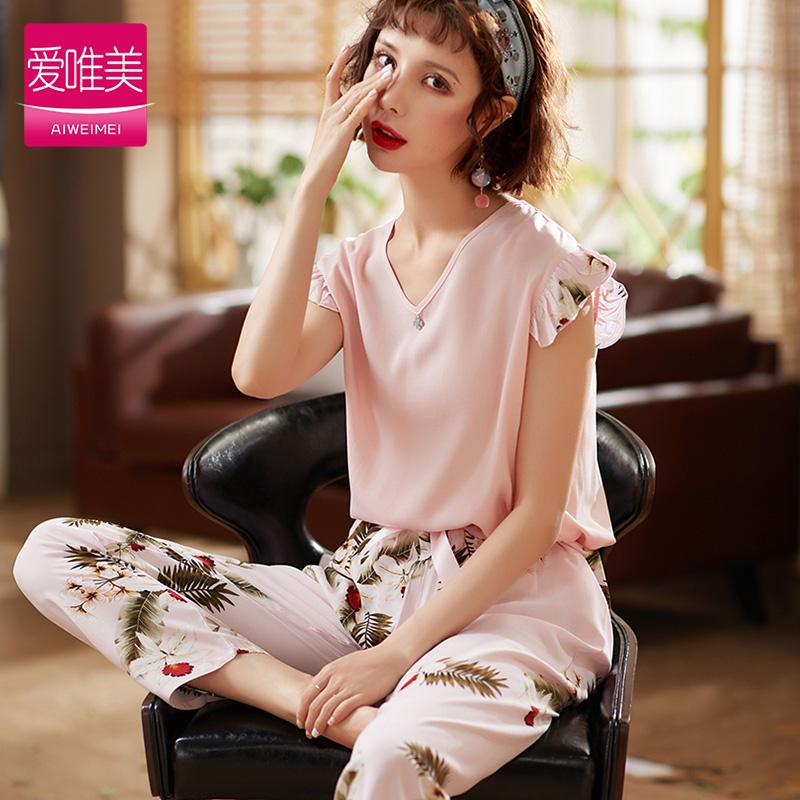 春秋睡衣绵绸女套装韩版无袖人造棉薄款夏季短袖棉绸家居服两件套