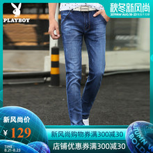 Playboy Men's Jeans Slimming Trendy Brand Summer 2019 New Small-footed Pants Men's Korean Trendy Men's Pants