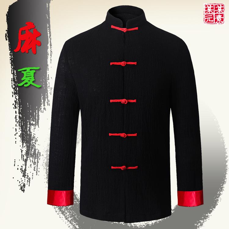 Национальная китайская одежда Артикул 528715796780