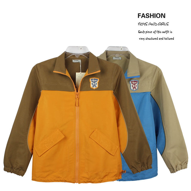 Japanese famous childrens clothing brand Papp childrens outdoor sports jacket contrast stitching coat