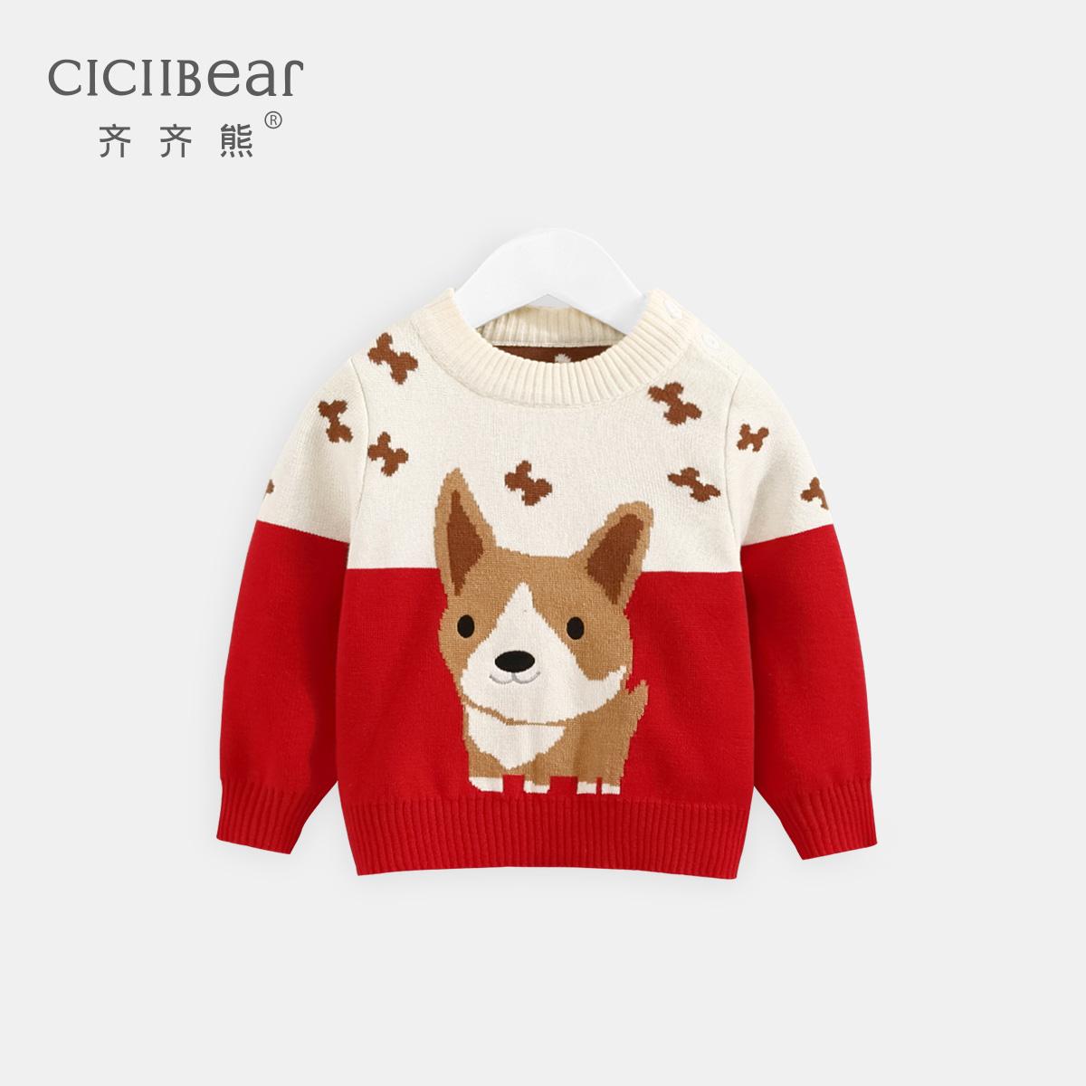 齐齐熊宝宝新年装冬款圆领套头毛衣男童女童加厚纯棉针织衫毛线衣图片