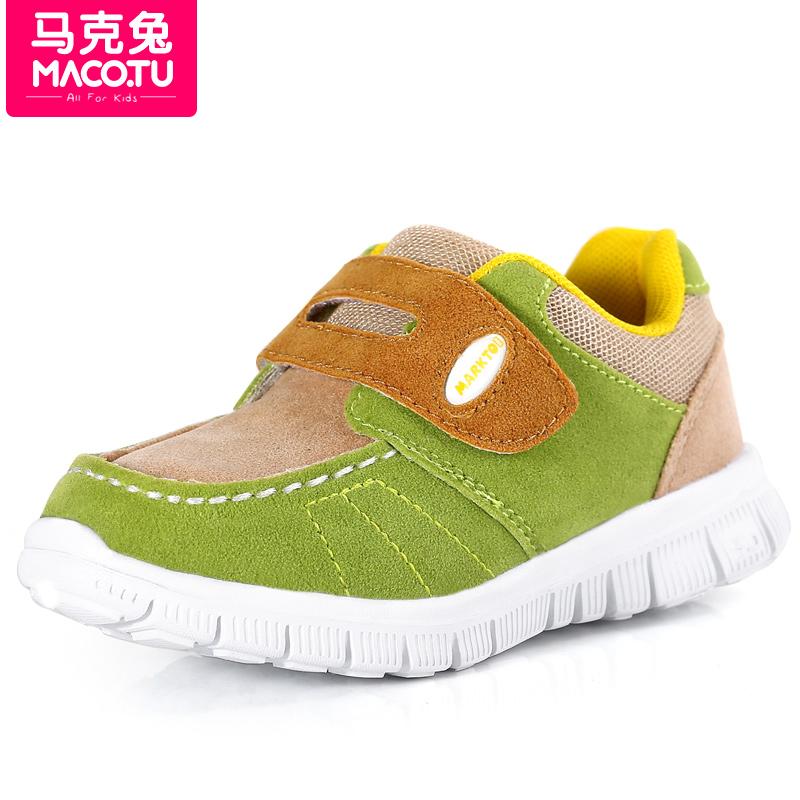 童鞋 !春秋款男童鞋兒童 鞋韓潮男童旅遊鞋女童 鞋