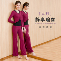 Yoga suit set female autumn winter 2018 new thin professional sports long-sleeved three-piece set of modell fitness clothes