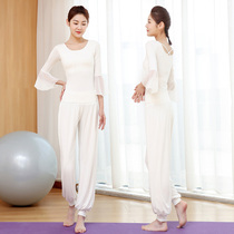 Dance Rhyme Yoga Suit set female 2018 new autumn winter modell beginner loose skinny white professional sports