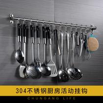 厨房排钩304不锈钢挂钩壁挂免打孔收纳置物架强力粘胶挂杆挂架