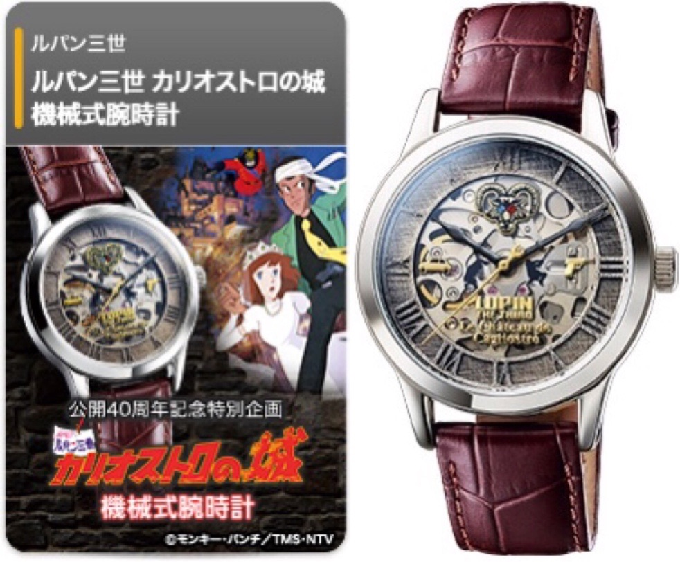 Limited quantity of mechanical cowhide watch purchased by rice group in Japan