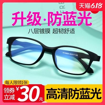 防辐射防蓝光抗疲劳老花镜男高清便携舒适超轻老光镜老人眼镜女