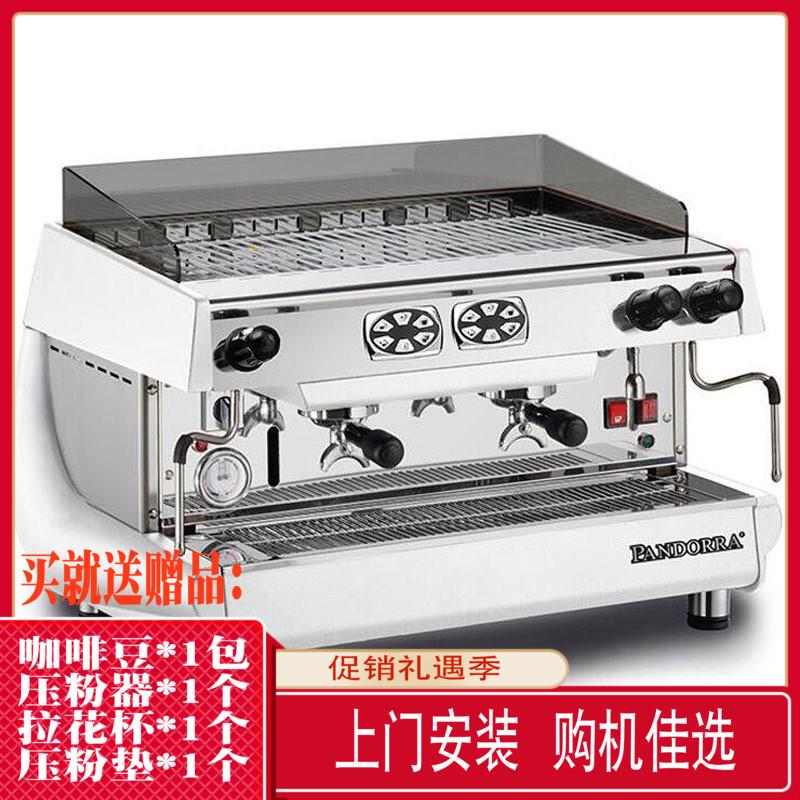 PANDORRA潘多拉商用多嘉丽莎双头电控意式半自动咖啡机(非品牌)
