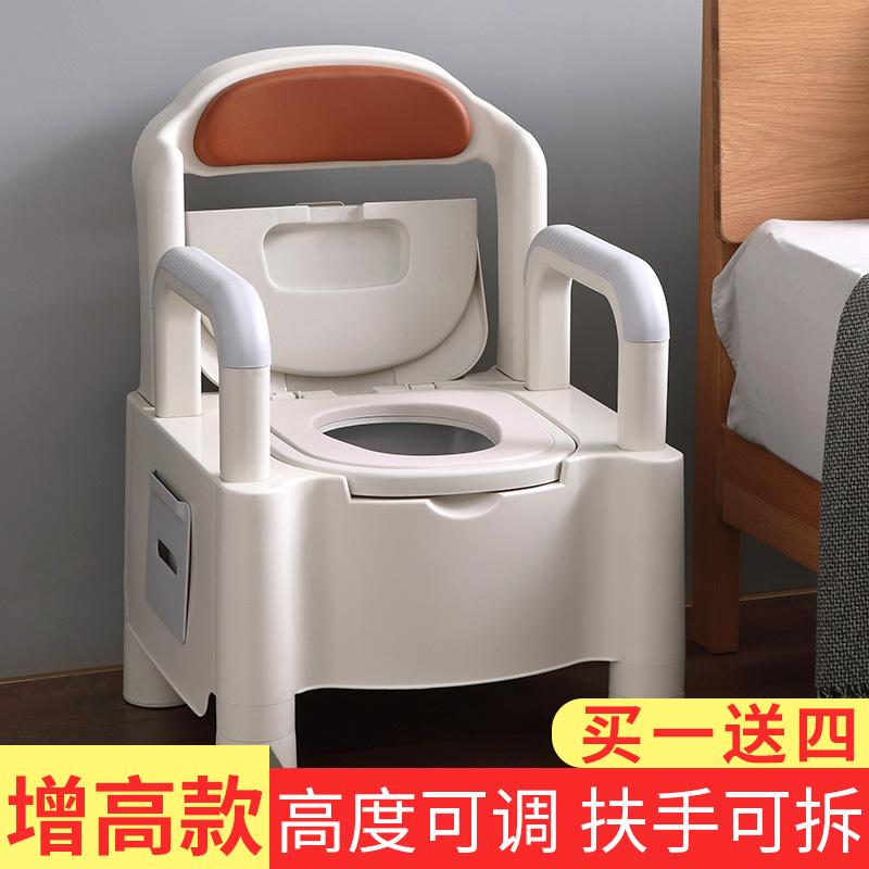 老人可移动马桶坐便器家用坐便椅便携式成人座便器老年人防臭室内