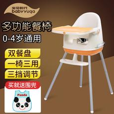 宝宝餐椅儿童餐椅婴儿吃饭餐桌椅座椅便携式可折叠椅子宜家多功能