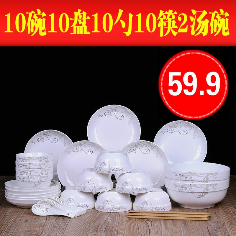 景德�套�b餐具陶瓷碗面碗碗碟�P子家用米�碗��碗可微波�t碗餐具