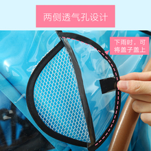 Baby stroller rain cover BB children's car wind and rain proof dust cover raincoat universal wind and heat shield winter canopy