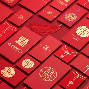 结婚用品利是封婚礼高档迷你小红包小号厚创意个性喜字红包袋婚庆价格