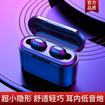 Bluetooth headset wireless dual ear Mini extra long standby Android Apple universal sports invisible in ear Huawei P30 Mini driving small earplug sports running extra long standby authentic