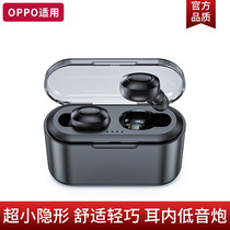 Oppo wireless Bluetooth headset R15 / R17 / R11 super long standby r17pro sports running findxa57 mobile phone a59s universal r9s in ear Mini ultra small double earplug original authentic