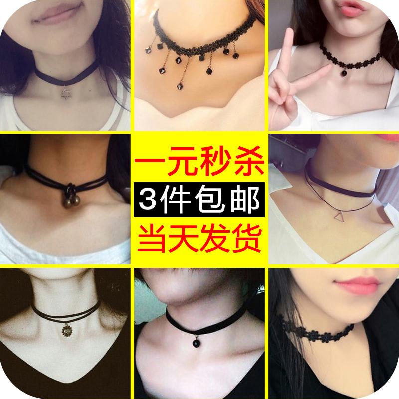 网红项圈黑色项链女学生森系脖子饰品锁骨链蕾丝颈带短款脖链颈链