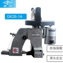 機械ベーラーセイルジオテキスタイルを封止するシール機GK26-1A電動ポータブルミシンのライセンスフルインポート