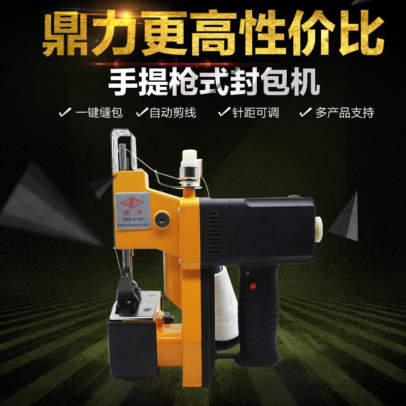 Dingli GK9-013A пушечное электрическое портативное шитье пакет машина вязанные Чехол для крышки пакет Машина для упаковки мешков пакет машина