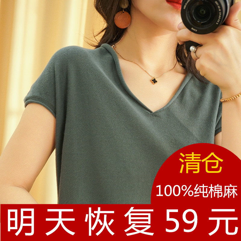 2021新款棉麻纯色t恤女v领短袖宽松显瘦休闲短袖针织衫上衣女装