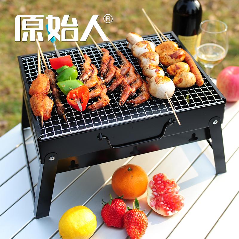 木炭烧烤炉