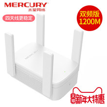 Mercury Household Wifi Signal Amplifier Amplifier Dual-Frequency Gigabit Wireless Enhancer 5G Relay Route Expander Reinforcement 1200M Wallboard Compatible Millimeter TP-LINK Equipment