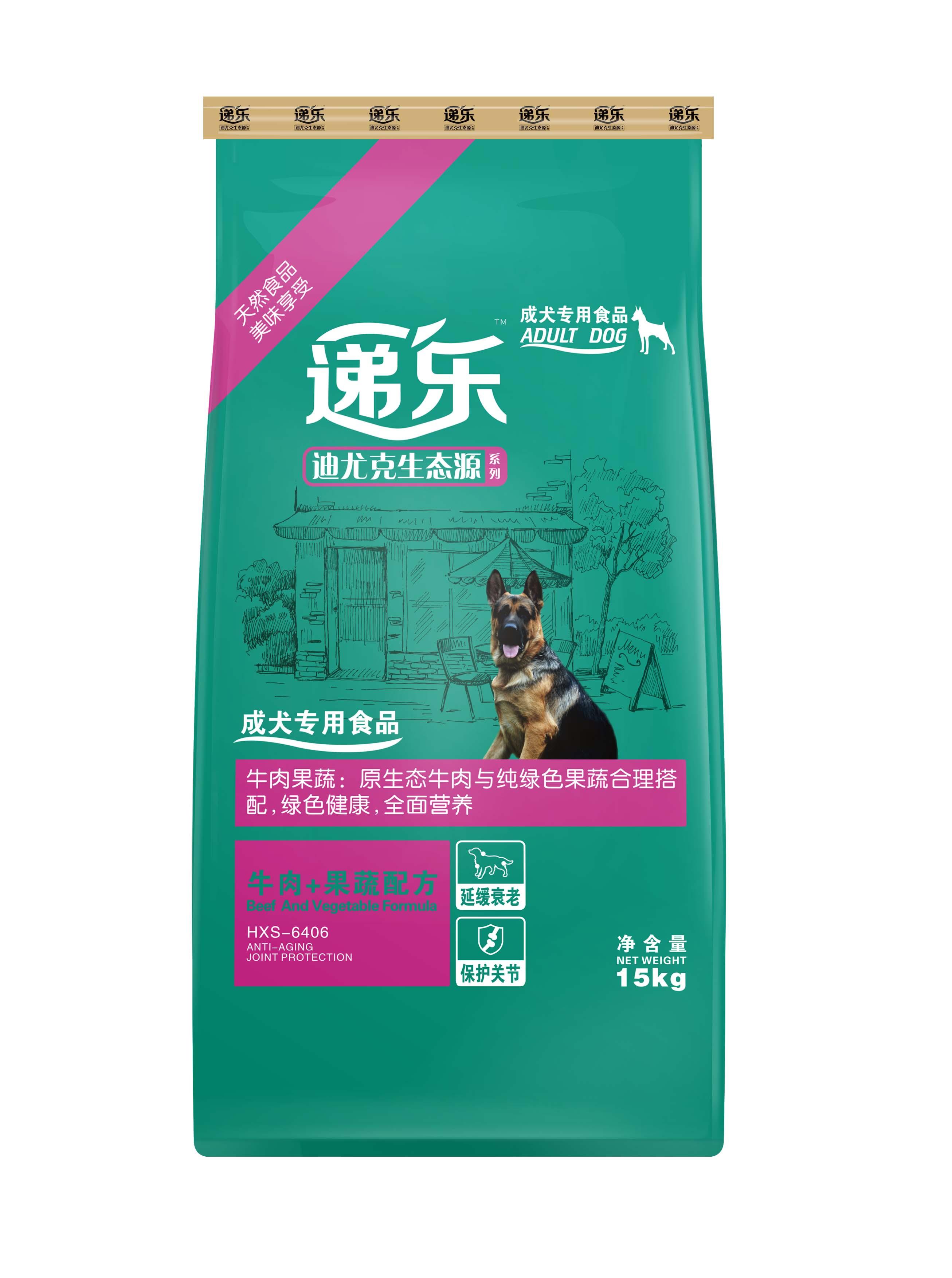 迪尤克狗粮成犬大型犬牛肉果蔬延缓衰老天然迪优克15kg 多省包邮
