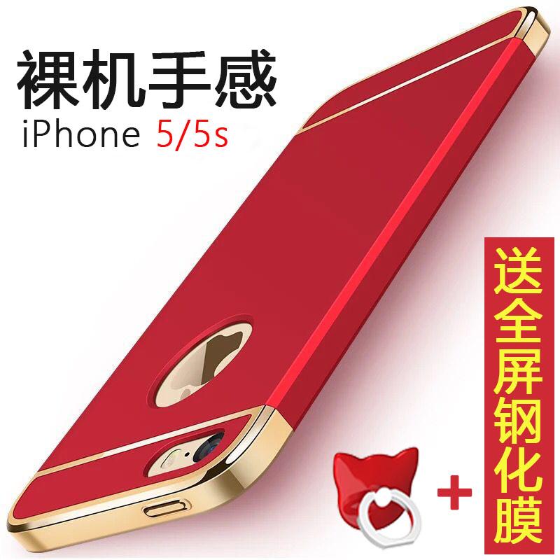 苹果5s手机壳iPhone5s套全包se防摔磨砂硬外壳男女款红韩国5创意