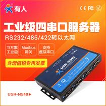 升级版DS1517云存储网络存储服务器NASDS1618群晖Synology