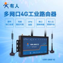 卡热点设备不限全国无限流量神器sim上网mifi无线路由器插卡全网通车载便携式4g移动联通电信wifi华为随身
