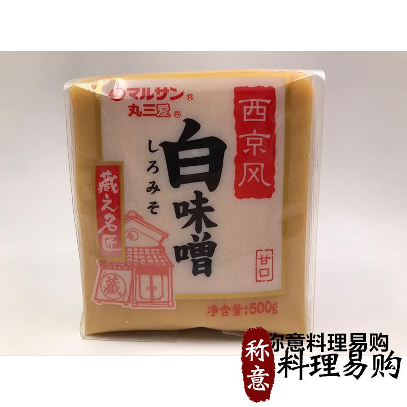 日本料理调料日式味噌( 西京风白味噌)500g 制作味噌汤蘸酱