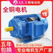 三相异步电动机1.1千瓦1.5/2.2/3千瓦4kw5.5/7.5千瓦国标电机380v
