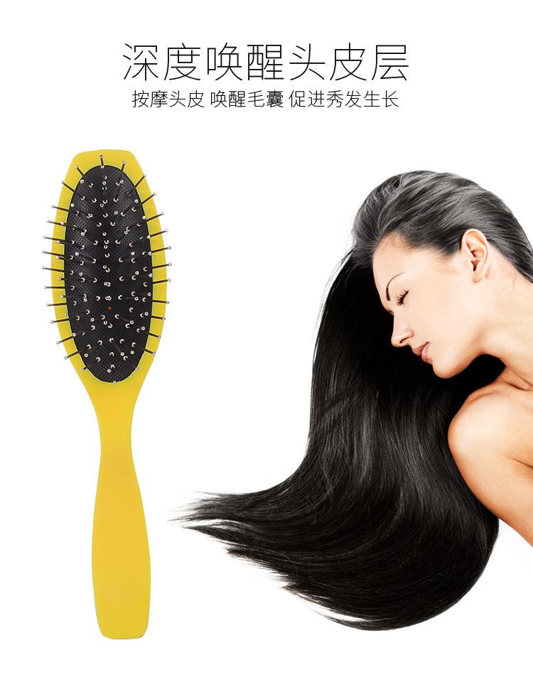 厂家热销假发钢梳塑料假发梳子假发工具钢梳假发防静电梳子假发梳