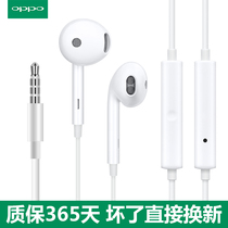 Oppo headset original authentic R11 r11s r9s R17 oppor15 headset in ear r11plus K3 original A9 original findx r17pro genuine Reno K5 headset