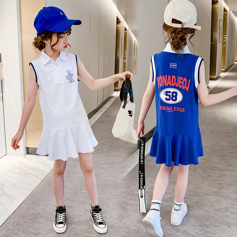 Спортивные платья Артикул 621554548071