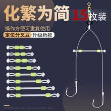 子线分叉器硅胶分线器双钩定距太空豆防缠分离器防缠绕钓鱼小配件