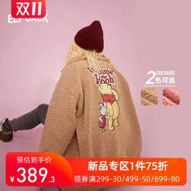 【小熊维尼联名】妖精的口袋短款毛呢外套女2020冬季仿羊羔毛上衣