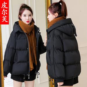 羽绒棉袄女装短款小个子2020冬季新款加厚保暖面包服宽松棉衣外套