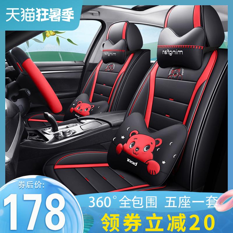汽车坐垫全包围皮座套四季通用亚麻专用座垫夏季冰丝座椅套全包