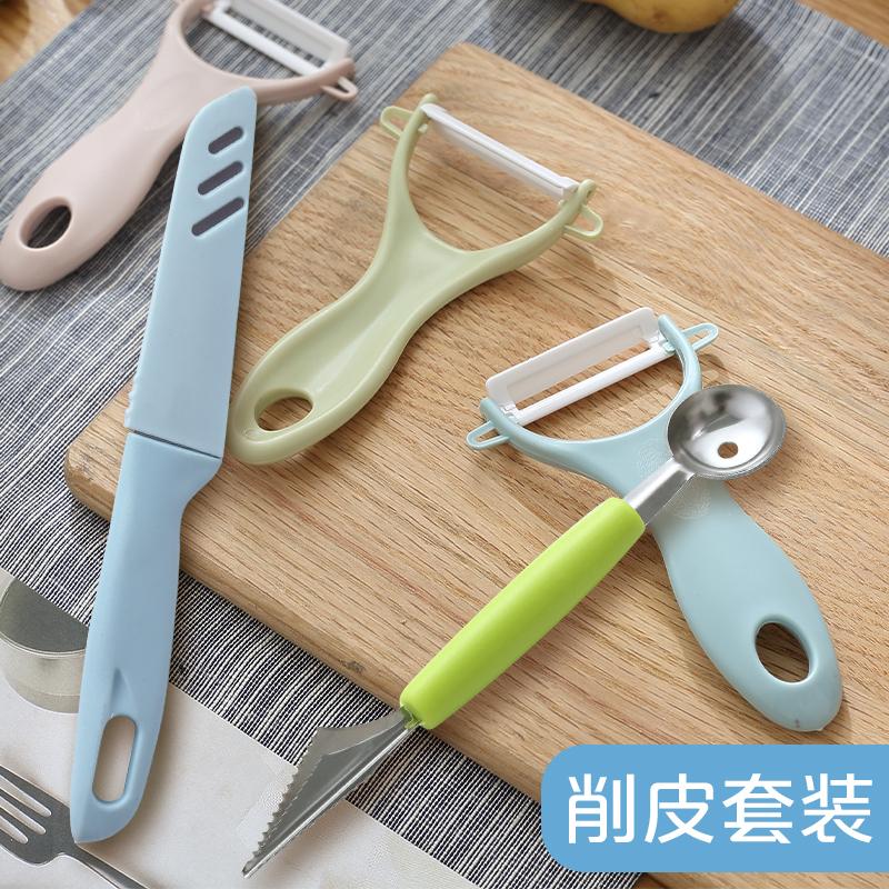 家用削皮器削水果神器挖西瓜勺子多功能刮皮器削土豆剥皮器水果刀