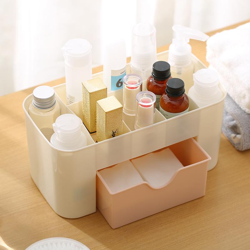 化妆品塑料整理收纳盒桌面梳妆台护肤品遥控器首饰置物架杂物盒子