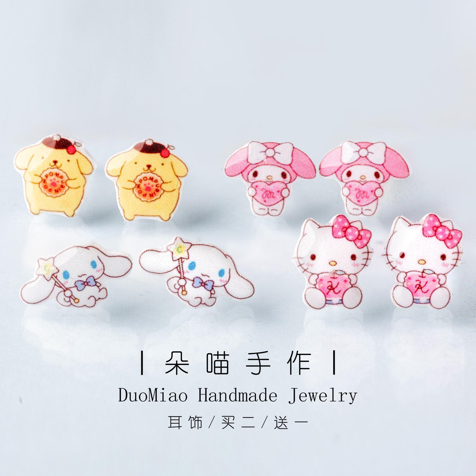 Kitty 925 pure Tremella nail cute sweet Kitty Merlot Japanese and Korean cartoon primary school students ear clip earrings fashion