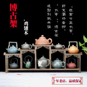 鸡翅木实木展示架 多宝阁小博古架 长亭小摆件 茶具茶壶架 盆景架